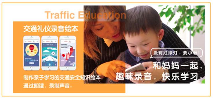 Family_navi_app