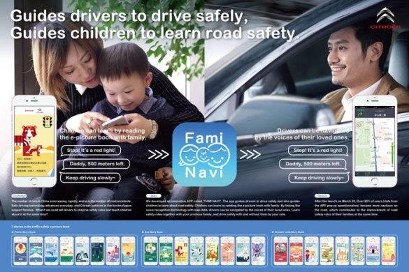 Citroen_Logo_Fami_Navi_Guide